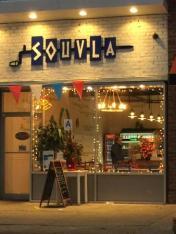 souvla-greek-kitchen